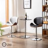 E-home Freda弗蕾達曲木吧檯椅 二色可選黑色
