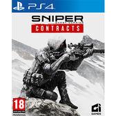 【預購 PS4】狙擊之王:幽靈戰士 契約《中文版》