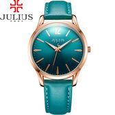 JULIUS 聚利時 微星綻耀彎針設計皮帶腕錶-孔雀綠/39mm 【JA-983ME】