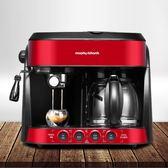 220V   咖啡機家用意式半自動小型美式一體機辦公室商用蒸汽式摩飛MR4625igo   韓小姐