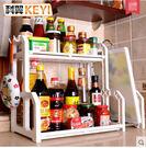 廚房置物架調味料用品用具收納架落地儲物架砧板雙層架子1
