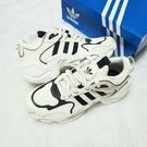 IMPACT Adidas Originals Magmur Runner W 韓國 老爹鞋 復古 米白 EG3171