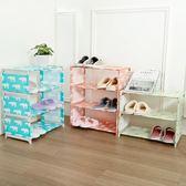 省空間多層鞋子收納架宿舍寢室鞋架鞋櫃布藝防塵經濟型簡易鞋架
