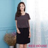 Red House 蕾赫斯-愛心剪接收腰洋裝(黑色)