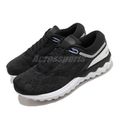 Mizuno 慢跑鞋 Wave Skyrise 黑 白 男鞋 美津濃 路跑 運動鞋 【ACS】 J1GC2009-13