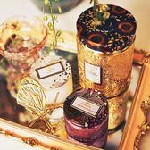 聖誕節交換禮物-香薰蠟燭進口精油香氛蠟燭禮盒香燭結婚禮物實用閨蜜