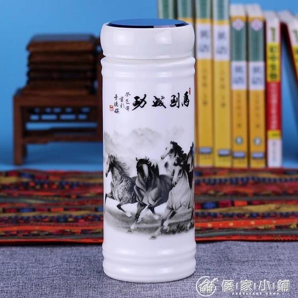 陶瓷保溫杯帶蓋泡茶水杯辦公室隨手男女士養生杯禮品 【全館免運】