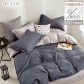 《竹漾》 100%精梳純棉雙人床包被套四件組-午夜時分