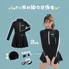 游泳衣女保守連體新款時尚韓國顯瘦遮肚溫泉大碼長袖學生運動