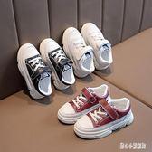 男童運動鞋鞋韓版新款板鞋男童休閑鞋子寶寶網紅女童小白鞋cp1024【甜心小妮童裝】