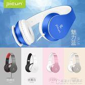 oppovivo耳機頭戴式 音樂手機線控K歌有線通用耳麥女生可愛潮韓版 概念3C旗艦店