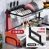 廚房置物架水槽收納架瀝水碗碟碗筷碗架新型台面碗櫃水池上方神器 ATF錢夫人小鋪