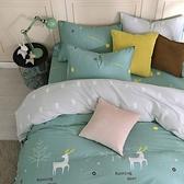 鴻宇 雙人加大兩用被套床包組 100%精梳純棉 鹿跑了 台灣製C20109