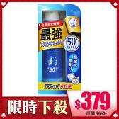 曼秀雷敦 SUNPLAY 防曬噴霧(酷涼清爽型) 200ml【BG Shop】大容量 SPF50