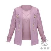 媽媽裝秋裝上衣打底衫中老年女外套洋氣兩件套裝【小酒窩服飾】