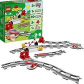 LEGO 樂高 Duplo 得寶系列 鐵路道口鐵套裝 10882
