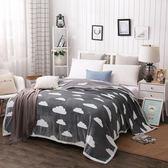 夏季空調毯云貂絨毯子法蘭絨毛毯床單夏天單人雙人夏涼蓋毯薄被子 萬聖節