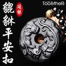 ToGetheR+【GTG016】開光天然黑曜石波紋銅珠雙貔貅平安扣項鍊