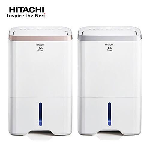 日立 HITACHI 10公升清淨除濕機 RD-200HG / RD-200HS