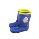 粉紅豬小妹 Peppa Pig 雨鞋 藍色 中童 童鞋 PG8577 no843