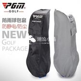 高爾夫球包防雨罩防雨套 薇格嚴選