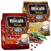 POWER ROOT即溶白咖啡(2款口味可選: 特濃白咖啡、即溶白咖啡) 日華好物