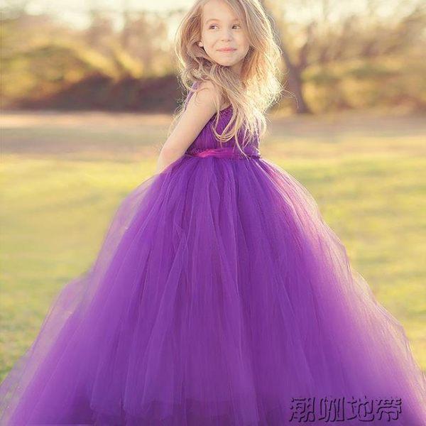 兒童禮服女 公主裙女童婚紗花童禮服女夏 女童禮服裙演出服蓬蓬裙【潮咖地帶】