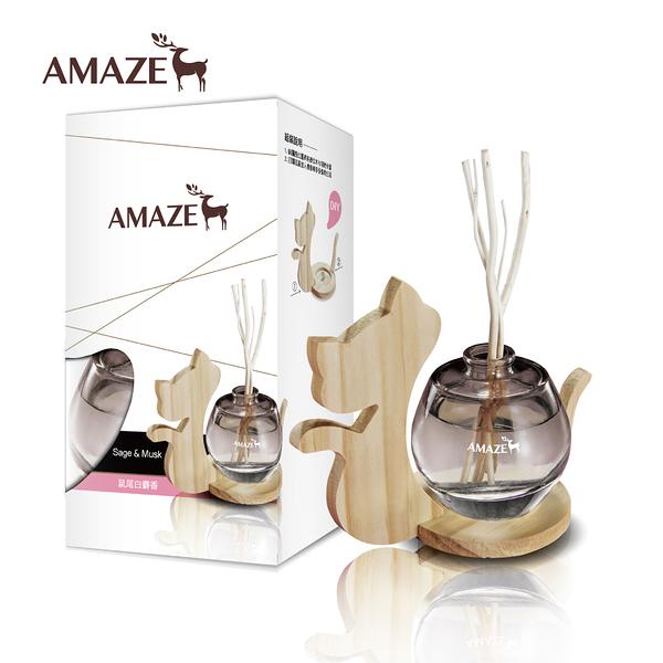 【Amaze】森林擴香-鼠尾白麝香