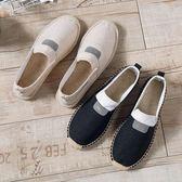 情侶款 大尺碼休閒鞋 低幫帆布鞋【非凡上品】nx2482