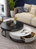 現代簡約茶幾創意整裝個性黑白圓形北歐小戶型客廳茶幾電視櫃組合MBS「時尚彩虹屋」