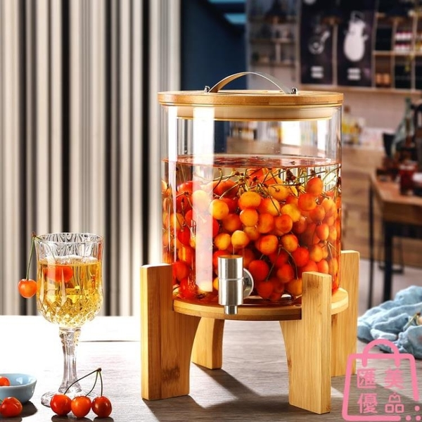 帶龍頭涼水壺泡茶飲料果汁桶透明玻璃冷水壺大容量耐高溫5L【匯美優品】