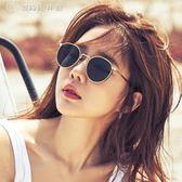 墨鏡女潮太陽鏡防紫外線小臉眼鏡網紅同款復古原宿風 【創時代3c館】