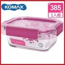 <特價出清>韓國 KOMAX 冰鑽長形強化玻璃保鮮盒 粉 385ml 59853【AE02267】i-Style居家生活