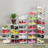 鞋櫃收納鐵藝鞋架家用多層簡易小鞋柜「潮咖地帶」