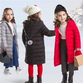 女童秋裝外套冬季中長款羽絨棉服修身過膝兒童棉衣棉襖 糖果時尚