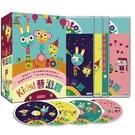 Kids!藝遊趣 DVD (OLOBOB TOP )