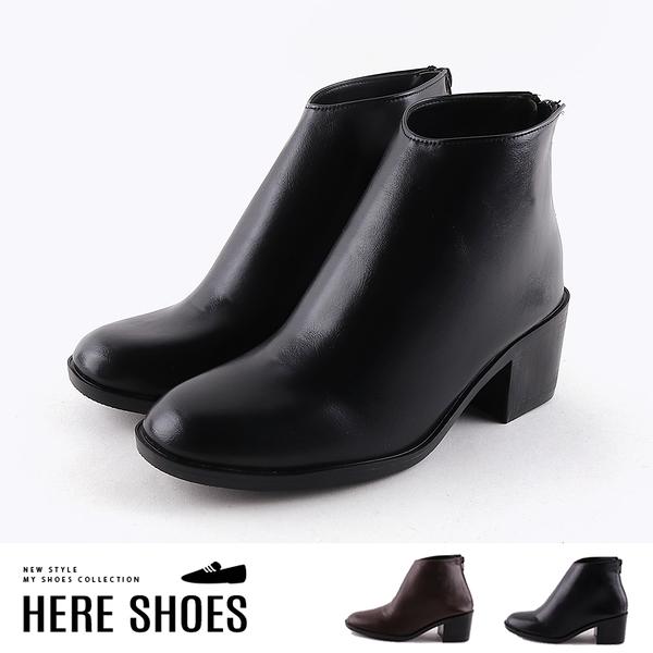 [Here Shoes]靴子-MIT台灣製 跟高6cm 皮質鞋面 簡約質感 後拉鍊純色短靴-KTW9395