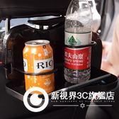 汽車椅背置物架車用多功能飲料水杯架車載后排可折疊餐桌