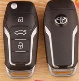 遥控钥匙套改裝折疊汽車遙控器鑰匙 法布蕾輕時尚
