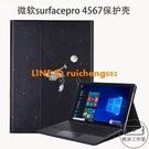 適用微軟surface pro7654保護殼套12.3英寸二合一平板包平板殼【輕派工作室】