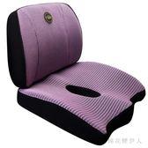 汽車坐墊 增高厚加高記憶棉矮個子駕駛座墊辦公室椅墊 AW6703【棉花糖伊人】