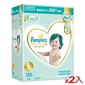 幫寶適一級幫 紙尿褲/尿布 (L) 120片x2箱_日本原裝【愛買】