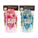 日本 蘭諾LENOR 衣物芳香豆(補充包)455ml 款式可選【小三美日】香香粒 P&G