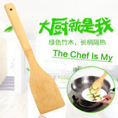 廚房木質鏟子不粘鍋專用炒菜木鏟平底鍋鏟長柄