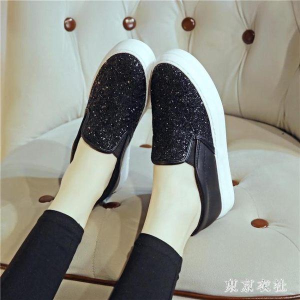 樂福鞋 新款帆布鞋女一腳蹬懶人鞋學生樂福鞋 QQ7254『東京衣社』