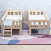 兒童床實木男孩單人床女孩公主床邊床加寬小床帶圍欄拼接大床【免運】