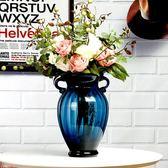 【新年鉅惠】歐式彩色玻璃花瓶擺件客廳花瓶