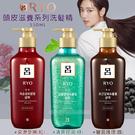 韓國Ryo呂 頭皮滋養系列洗髮精550ml