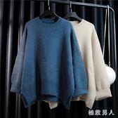 毛衣 霧霾藍毛衣女寬鬆慵懶風套頭網紅加厚百搭很仙的新款 LN6918 【極致男人】