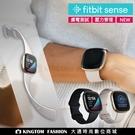 Fitbit Sense 進階健康智慧手...